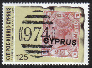 Cyprus Stamps SG 537 1980 125 mils - MINT