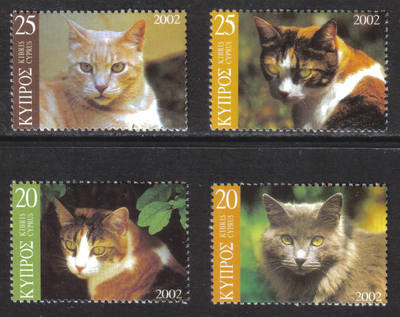 Cyprus Stamps SG 1025-28 2002 Cats Seperated - MINT
