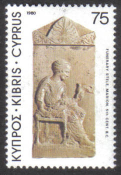 Cyprus Stamps SG 550 1980 75 mils - MINT