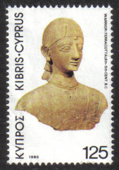 Cyprus Stamps SG 552 1980 125 mils - MINT
