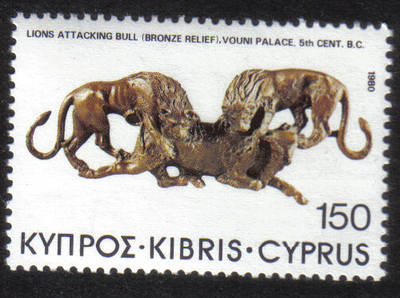 Cyprus Stamps SG 553 1980 150 mils - MINT
