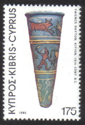 Cyprus Stamps SG 554 1980 175 mils - MINT