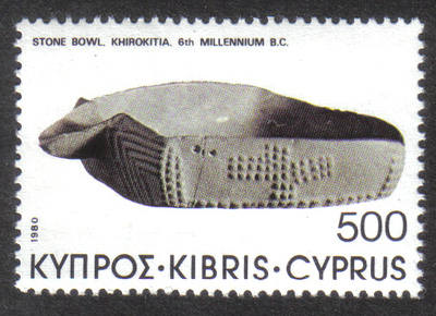Cyprus Stamps SG 556 1980 500 mils - MINT