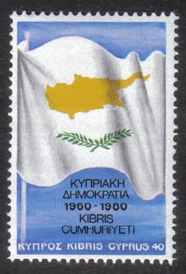 Cyprus Stamps SG 559 1980 40 mils - MINT