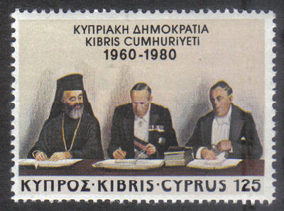 Cyprus Stamps SG 560 1980 125 mils - MINT