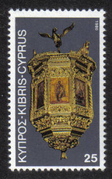 Cyprus Stamps SG 564 1980 25 mils - MINT