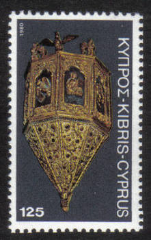 Cyprus Stamps SG 566 1980 125 mils - MINT