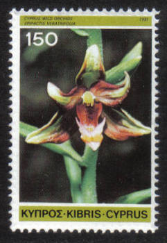 Cyprus Stamps SG 575 1981 150 mils - MINT