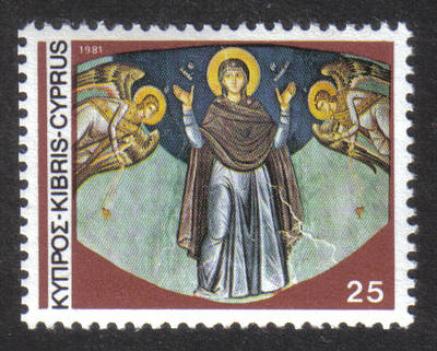 Cyprus Stamps SG 581 1981 25 mils - MINT