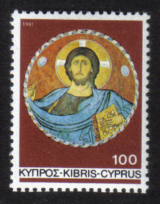 Cyprus Stamps SG 582 1981 100 mils - MINT