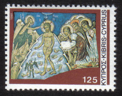 Cyprus Stamps SG 583 1981 125 mils - MINT