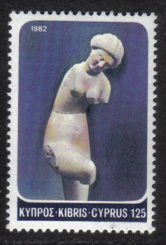 Cyprus Stamps SG 584 1982 125 mils - MINT