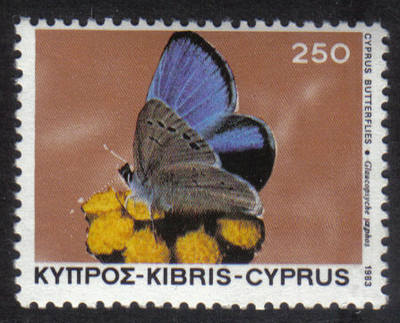 Cyprus Stamps SG 606 1983 250 mils - MINT