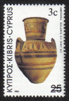 Cyprus Stamps SG 609 1983 3 cent - MINT