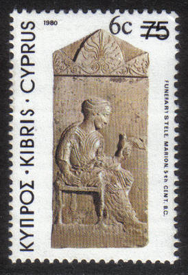 Cyprus Stamps SG 612 1983 6 cent - MINT