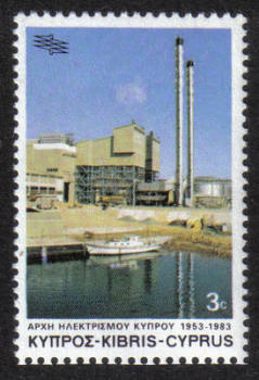 Cyprus Stamps SG 619 1983 3 cent - MINT