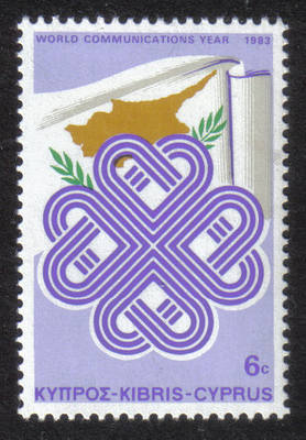 Cyprus Stamps SG 620 1983 6 cent - MINT