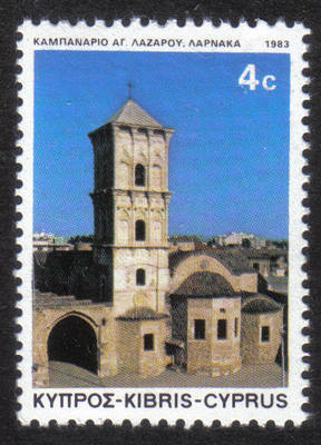 Cyprus Stamps SG 625 1983 4 cent - MINT
