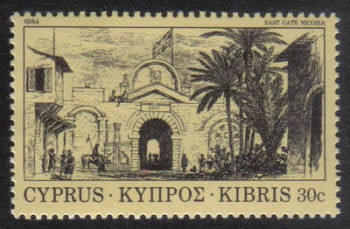 Cyprus Stamps SG 630 1984 30 cent - MINT