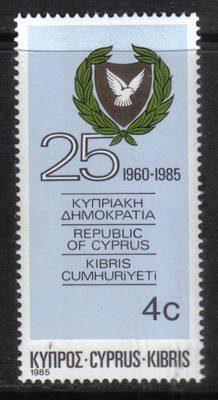 Cyprus Stamps SG 665 1985 4 cent - MINT