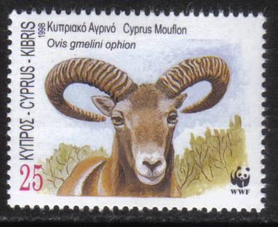 Cyprus Stamps SG 943 1998 25 cent - MINT