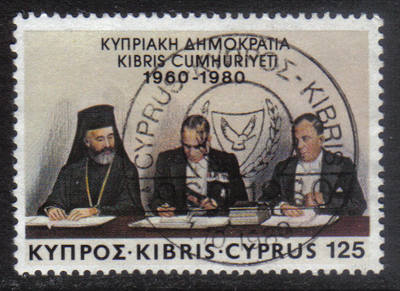 Cyprus Stamps SG 560 1980 125 mils - USED (h322)
