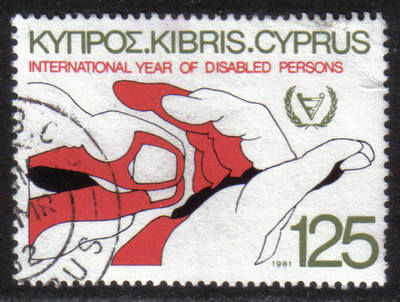 Cyprus Stamps SG 578 1981 125 mils - USED (h324)