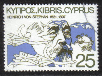 Cyprus Stamps SG 576 1981 25 mils - USED (h326)