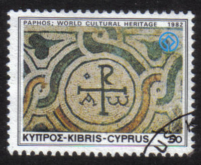 Cyprus Stamps SG 588 1982 50 mils - USED (h328)
