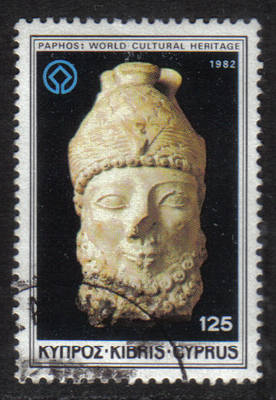 Cyprus Stamps SG 589 1982 125 mils - USED (h329)