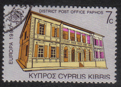 Cyprus Stamps SG 774 1990 7 cent - USED (h333)