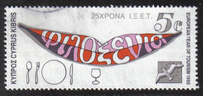 Cyprus Stamps SG 776 1990 5 cent - USED (h334)