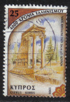 Cyprus Stamps SG 972 1999 25 cent - USED (h341)
