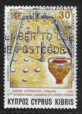 Cyprus Stamps SG 878 1995 30 cent - USED (h342)