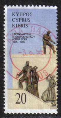 Cyprus Stamps SG 880 1995 20c - USED (h343)