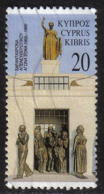 Cyprus Stamps SG 881 1995 20c - USED (h344)