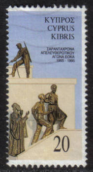 Cyprus Stamps SG 881 1995 20c - USED (h345)
