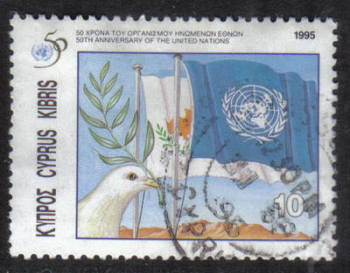 Cyprus Stamps SG 893 1995 10c - USED (h347)