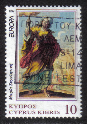 Cyprus Stamps SG 904 1996 10c - USED (h349)