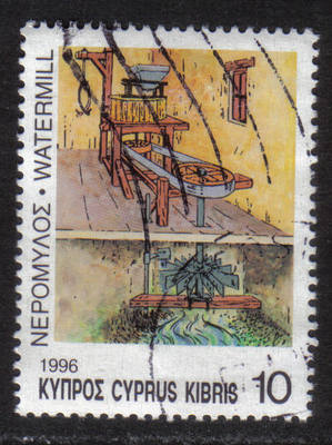 Cyprus Stamps SG 910 1996 10c - USED (h350)