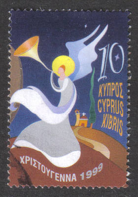 Cyprus Stamps SG 980 1999 10c - USED (h353)