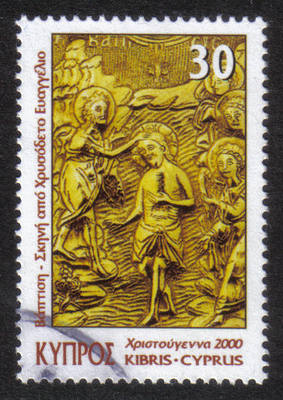 Cyprus Stamps SG 1011 2000 30 cent - USED (h358)