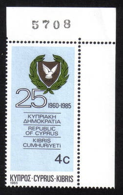 Cyprus Stamps SG 665 1985 4 cent - Control number MINT (h369)