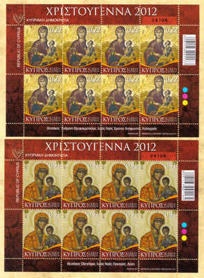 Cyprus Stamps SG 2012 (h) Christmas Virgin Mary Icons - Full sheet MINT