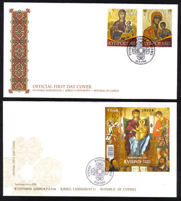 Cyprus Stamps SG 2012 (h) Christmas Virgin Mary Icons - Official FDC