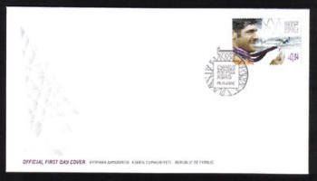 Cyprus Stamps SG 1286 2012 London Olympic Games Cypriot silver medal winner Pavlos Kontides for sailing - Official FDC