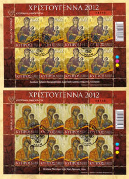 Cyprus Stamps SG 1287-88 2012 Christmas Virgin Mary Icons - Full sheet USED/CTO (h371)