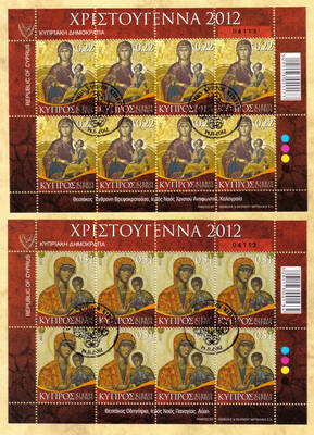 Cyprus Stamps SG 2012 (h) Christmas Virgin Mary Icons - Full sheet CTO USED