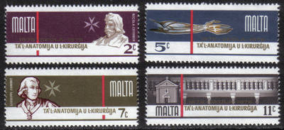 Malta Stamps SG 0564-67 1976 School of Anatomy and Surgery - MINT