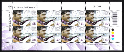 Cyprus stamps Olympic Silver Medallist 2012 Full sheets mint
